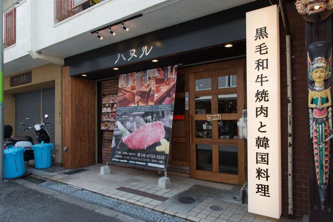 黒毛和牛焼肉と韓国料理 ハヌル_22