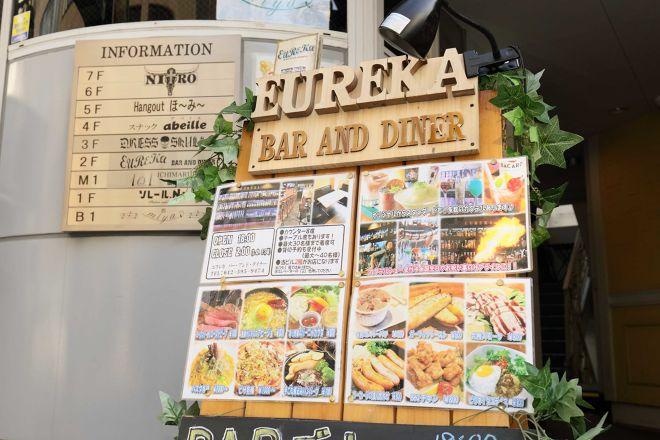 EUREKA BAR AND DINER_20