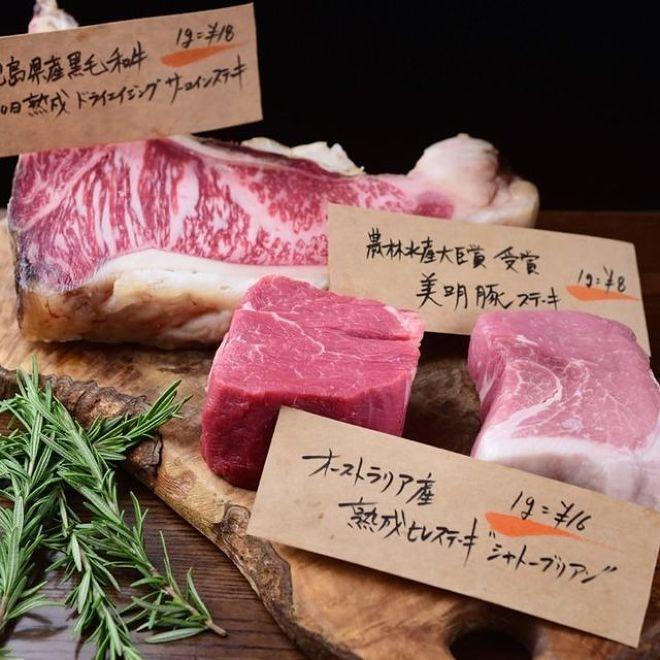 熟成肉バル ヨツカイチウッシーナ_21