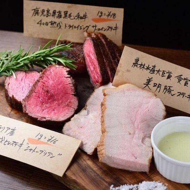 熟成肉バル ヨツカイチウッシーナ_24