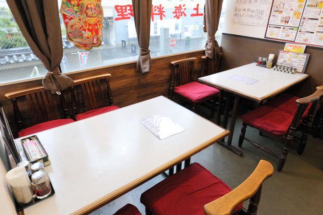 上海料理 縁来家_21