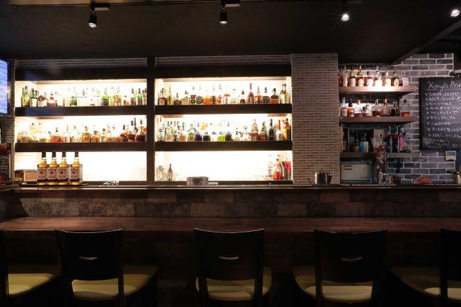 Kony's Bar_5