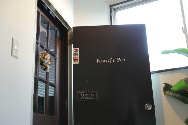 Kony's Bar_25