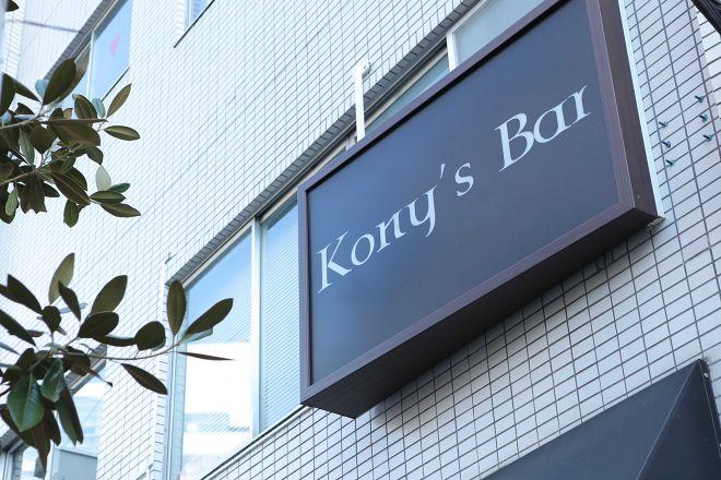 Kony's Bar_26