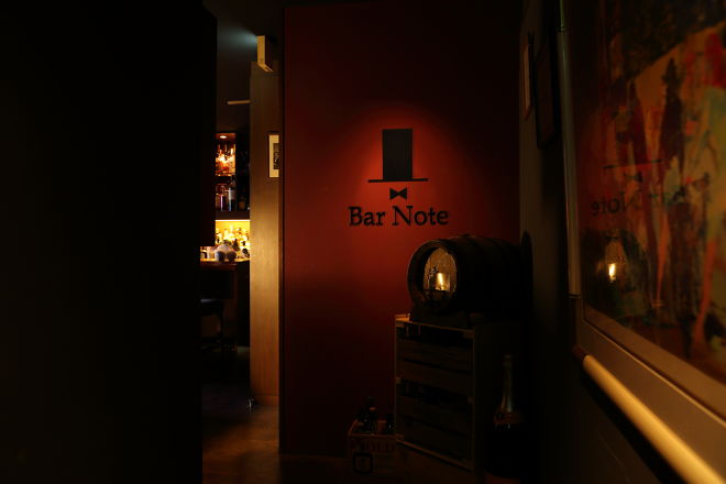 Bar Note_2