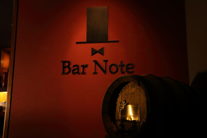 Bar Note_3