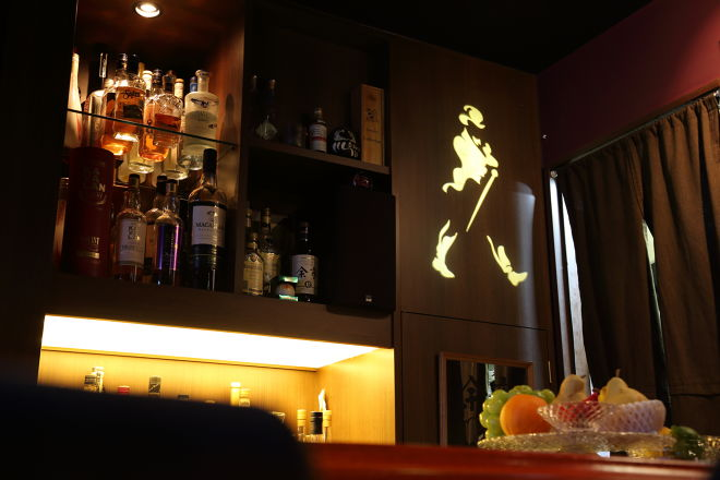 Bar Note_8