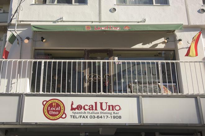 local Uno_18
