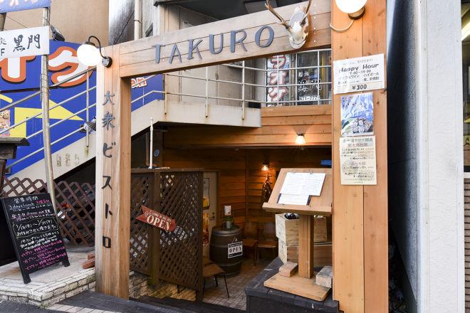 大衆ビストロ TAKURO_25