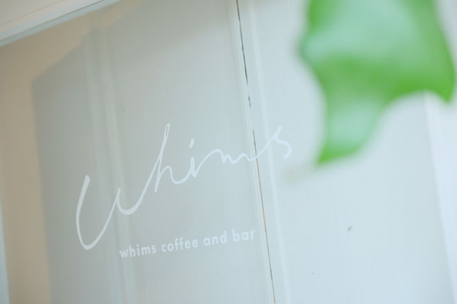 Whims coffee and bar_30