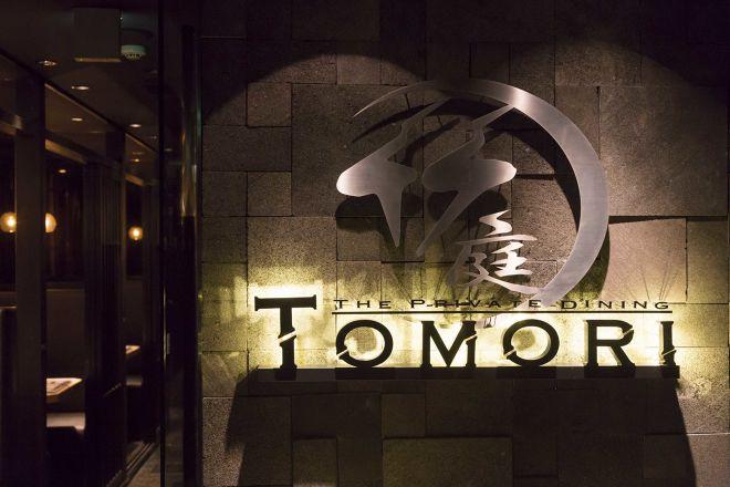 TOMORI 大宮店_6