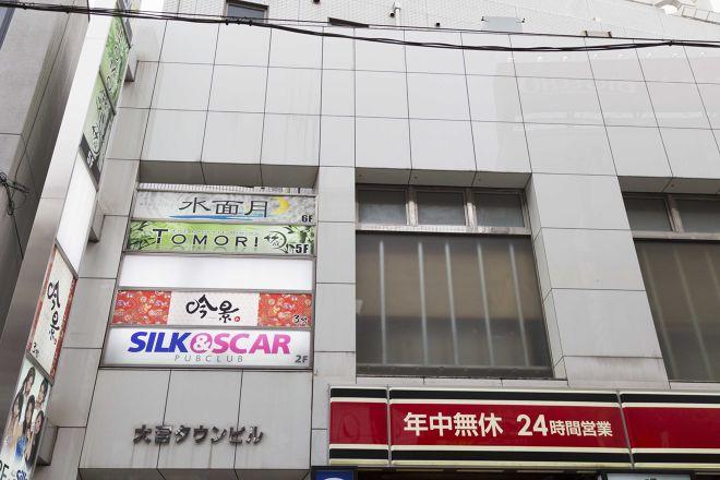 TOMORI 大宮店_19