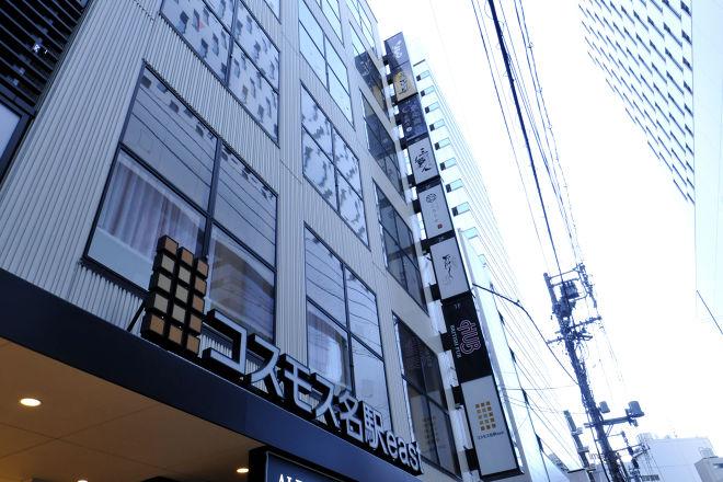 SADO-離- 名駅店_19