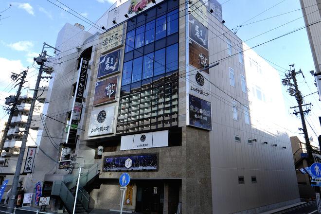 ゆらり 金山店_21