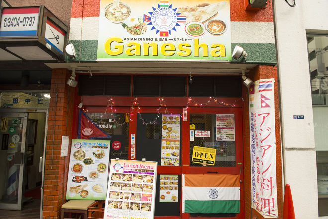 Asian dining and bar Ganesha_20