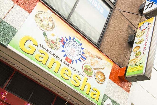 Asian dining and bar Ganesha_22