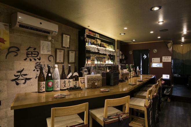 和酒だいにんぐ 魚魚呑_2