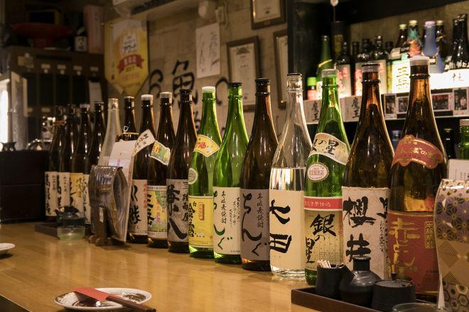 和酒だいにんぐ 魚魚呑_4