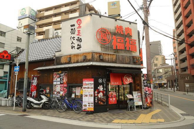 福福 京橋店_19