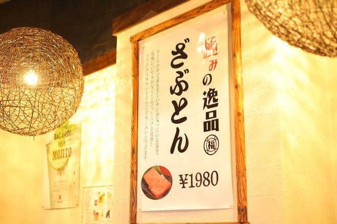 福福 尼崎店_8