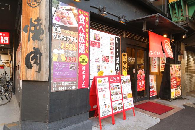 福福 尼崎店_29