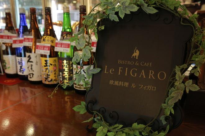 BISTRO&CAFE Le FIGARO_10