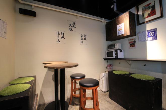 日本酒 Bar 酒母_8