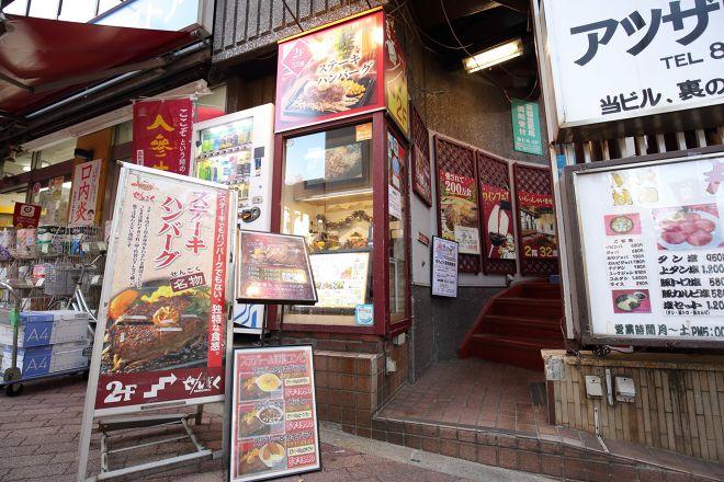 レストランせんごく 本郷店_24