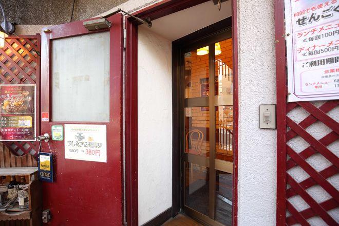 レストランせんごく 本郷店_34