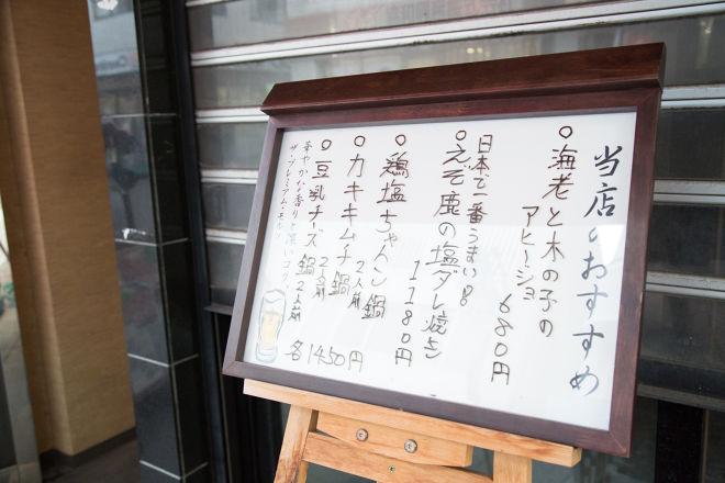 食道場 くじら組_12