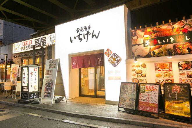 いちげん 西船橋店_29