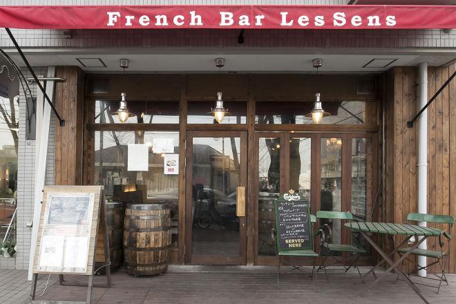 FRENCH BAR Les Sens_16