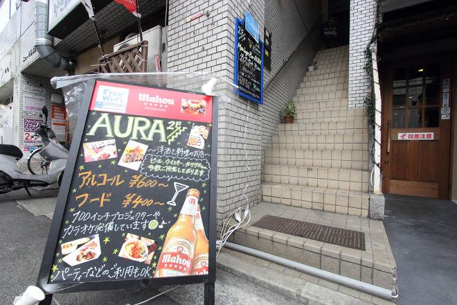 Dining Bar AURA_21