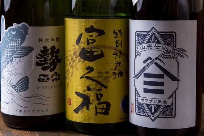 日本酒・本格焼酎BAR うさぎ_14