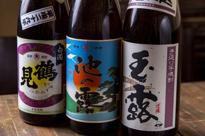 日本酒・本格焼酎BAR うさぎ_20