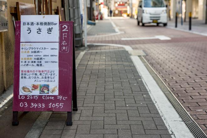 日本酒・本格焼酎BAR うさぎ_28
