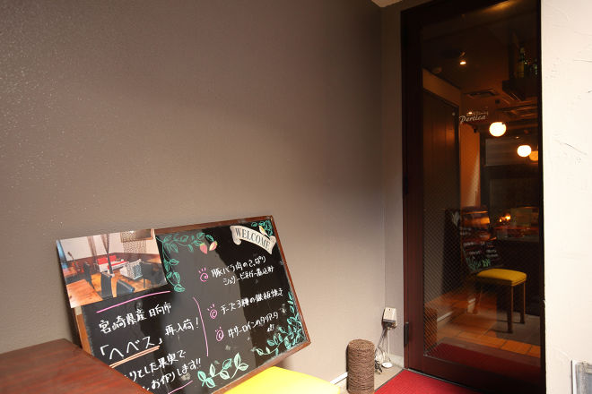 Bar&Dining Pertica_28