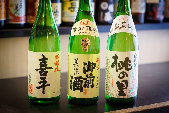 酒と魚で旬のあじわい 澄_13