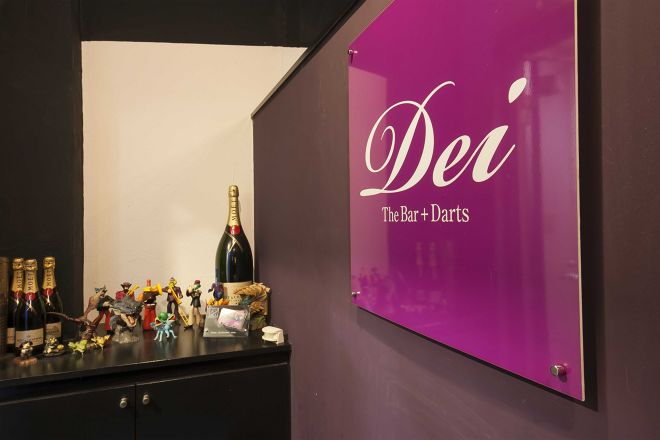 Dei The Bar+Darts_8