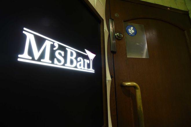 M's Bar_21
