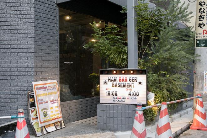 HamBARger Basement 亀戸_23
