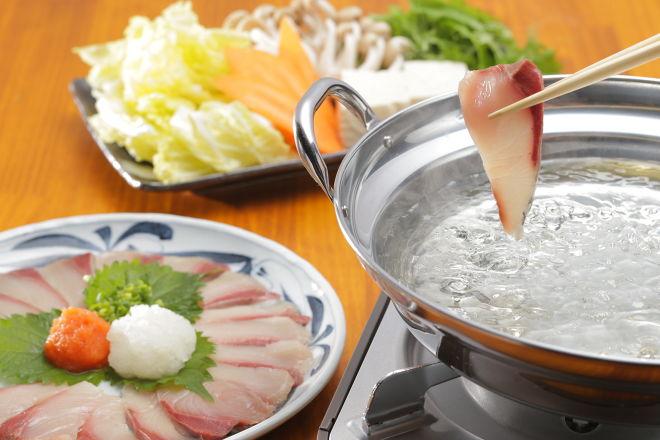 魚菜串 いちころ