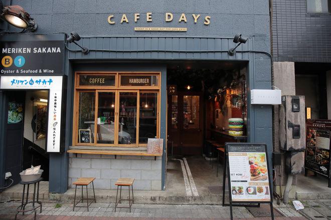 CAFE DAYS_23