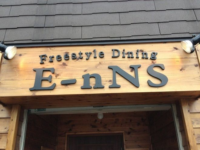 Freestyle Dining E-nNS_8
