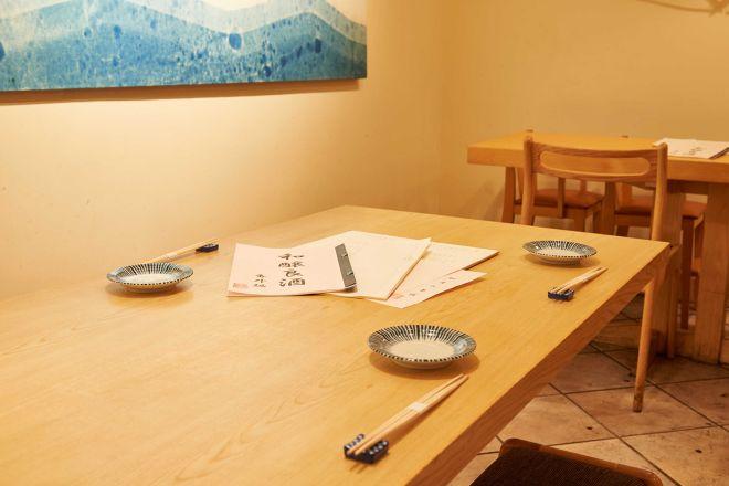 蕎麦切 砥喜和_23