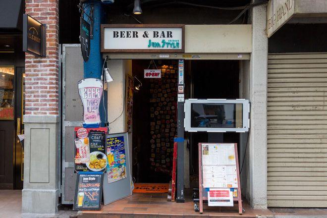 ジェムスタイル渋谷_17