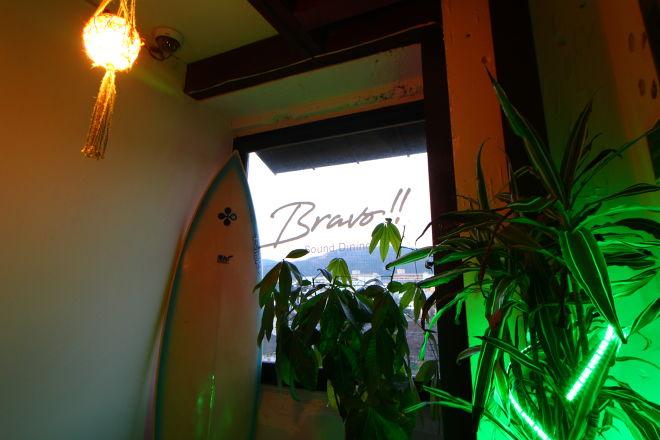 Bravo!! Sound Dining_14