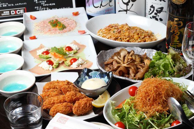 居酒屋 Dining DICE