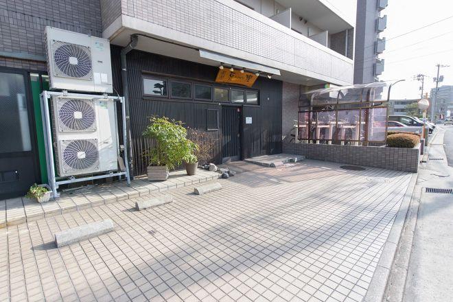 豆狸 五日市_25