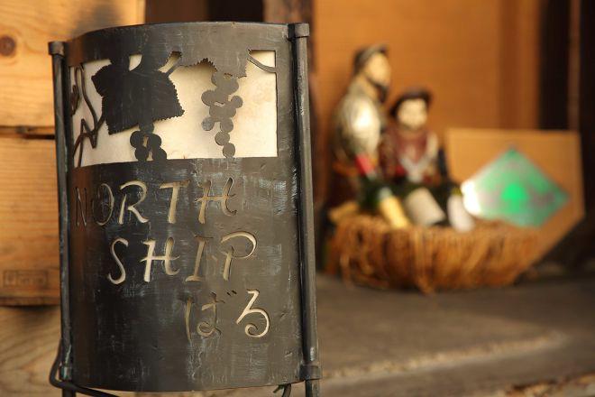 NORTH SHIP ばる_24
